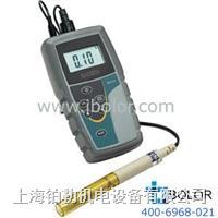 Salt6+,Salt6+便携式盐度测定仪,Salt6+盐度计