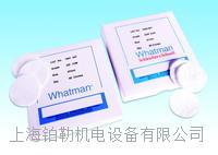 whatman沃特曼无菌Microplus硝酸纤维素膜