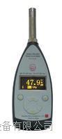 AWA5661-2型精密脉冲声级计