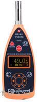 YSD130本安防爆声级计+1/1频谱分析