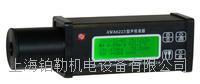 AWA6223F型声校准器