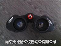 熊猫望远镜批发/熊猫望远镜代理/熊猫望远镜价格/熊猫望远镜厂家 20*50