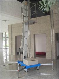 铝合金单桅升降机 ST