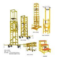 电力单梯,绝缘玻璃钢梯子,建筑绝缘梯子 ST