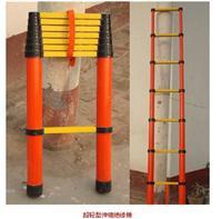 玻璃钢纤维绝缘梯,电工维修绝缘单梯,人字梯 ST