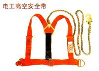 ST红色双背双保险安全带,白色保险绳安全带 ST
