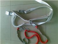 安全带、白色绳式安全带 ST