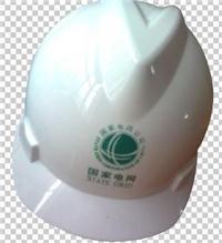 安全帽,塑料安全帽,玻璃钢安全帽 ST