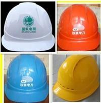 玻璃钢安全帽出厂价格 ST