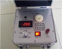 50hz工频正弦波信号发生器