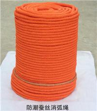 蚕丝绳促销