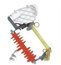 供应HRW7-10跌落式熔断器 HRW7-10