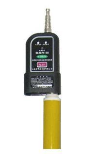 GSY-III系列工频正弦波全回路自检验电器 GSY-III系列