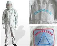高压电力防护服 ST