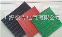 防滑橡膠板 ST