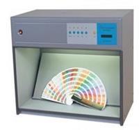 标准光源对色灯箱 YQD-3066