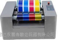 印刷专色展色仪 QD-3033