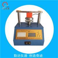 原纸环压强度试验仪 QD-3013,QD-3012A,QD-3012E