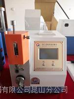 MIT紙與紙板耐折度測定儀(耐折儀) QD-3003