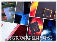 郑州智能家居照明系统解决方案