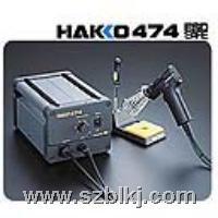 [白光474吸锡机|白光HAKKO拆消静电吸锡枪474] HAKKO474