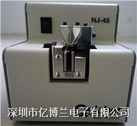 NJ-4550螺丝机|Quicher 敏捷自动螺丝供给器NJ4550 NJ-4550