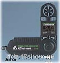 AZ8918三合一风速计|台湾衡欣AZ折叠式风速仪 AZ8918