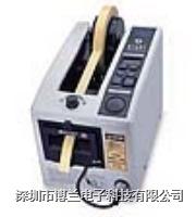 [M2000胶纸机|ELM自动胶带切割机|胶纸机|M2000|日本ELM|日本ELM胶纸机] M-2000