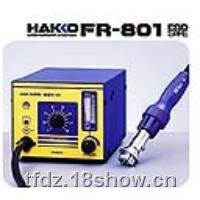 [FR-801电路拔放台 日本HAKKO白光SMD拔放台] FR-801