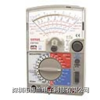 [EM7000模拟万用表|日本三和SANWA万用表] EM7000