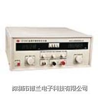 [CC1212D音频扫频信号发生器|南京长创音频信号发生器CC-1212D] CC1212D