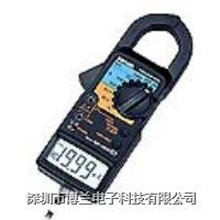 [DLC-440A泄漏钳表 日本三和SANWA漏电电流钳表DLC440A] DLC-440A
