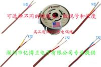 [TT-J-30-SLE热电偶测温线|热电偶线|美国OMEGA温度线] TT-J-30-SLE