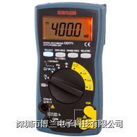 [CD771数字万用表|日本三和SANWA手持式万用表] CD771