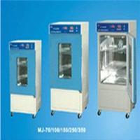[MJ70/MJ100/MJ150/MJ250微电脑霉菌培养箱]
