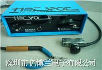 Hotspot II型美国DCC热电偶焊接机20-A10240 Hotspot II(20-A10240)