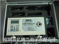 HP-100扭力测量仪 HP-100