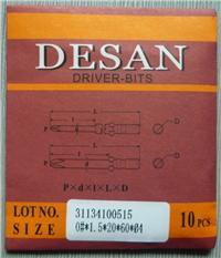 DESAN高强度起子头 0#×1.5×20×60×4
