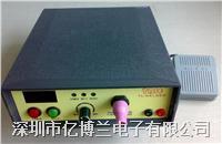 TL-WELDER数字式热电偶线焊接机|TAIE轻便型热电偶点焊机 TL-WELDER数字型