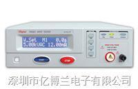 同惠TH9301交直流耐压绝缘测试仪 TH9301