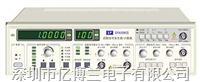 盛普SP820B函数信号发生器/计数器 SP820B