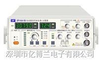 盛普SP1641B函数信号发生器/计数器 SP1641B