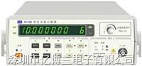 盛普SP10B多功能计数器 SP10B