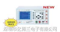 沪光YG212B-05脉冲式线圈测试仪 YG212B-05