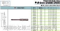 D73 0*3*20*100日本威威vessel电批咀起子头螺丝刀头  D73 0*3*20*100