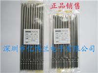 BP-H5电动螺丝刀头|日本HIOS十字头1#嘴5.0杆径批头 BP-H5 1-5.0-A-120