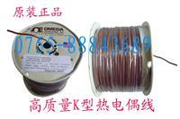 TT-K-20S-SLE热电偶多股绞线|美国omega热电偶|K型铁氟龙线 TT-K-20S-SLE-1000