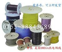TT-K-22S-SLE热电偶级PFA绝缘线|美国omega热电偶|K型绞线 TT-K-22S-SLE-1000
