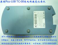 英国pico记录仪TC-08记录仪8通道热电偶温度记录仪