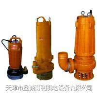 WQ型上海上民水泵污水泵 WQ